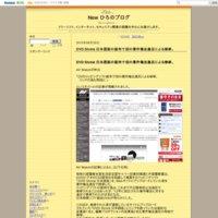 New ひろのブログ