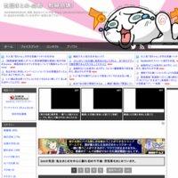 気団まとめ-血戦 戦線崩壊!